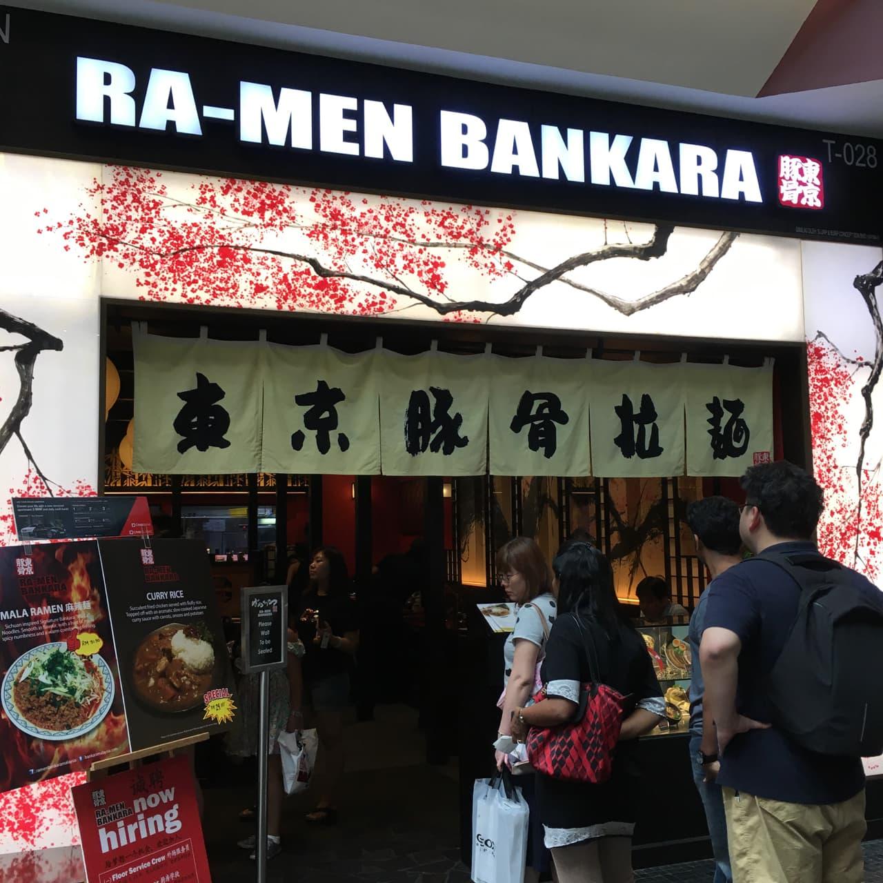 ラーメンばんから Ramen Bankara