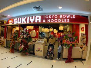 SUKIYAのお店入り口
