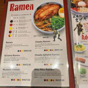 麺屋武蔵のラーメンメニュー