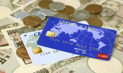 お金、クレジットカード