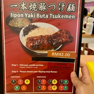 クアラルンプール麺屋獅子道メニュー