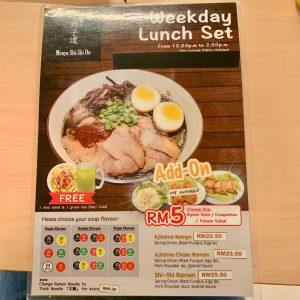 クアラルンプール麺屋獅子道ランチセット