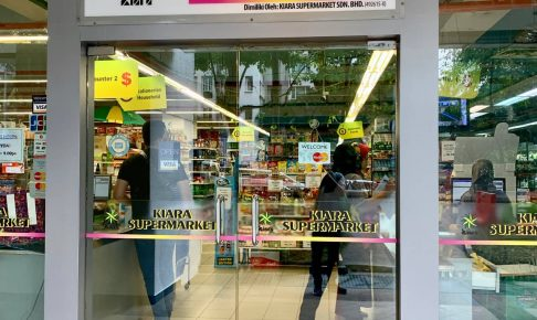 Kiara Supermarket