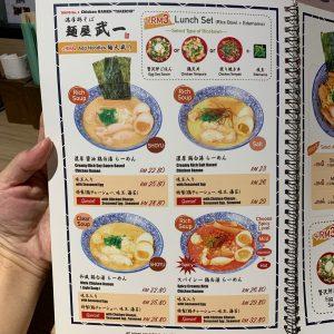 濃厚鶏そば 麺屋武一 マレーシア