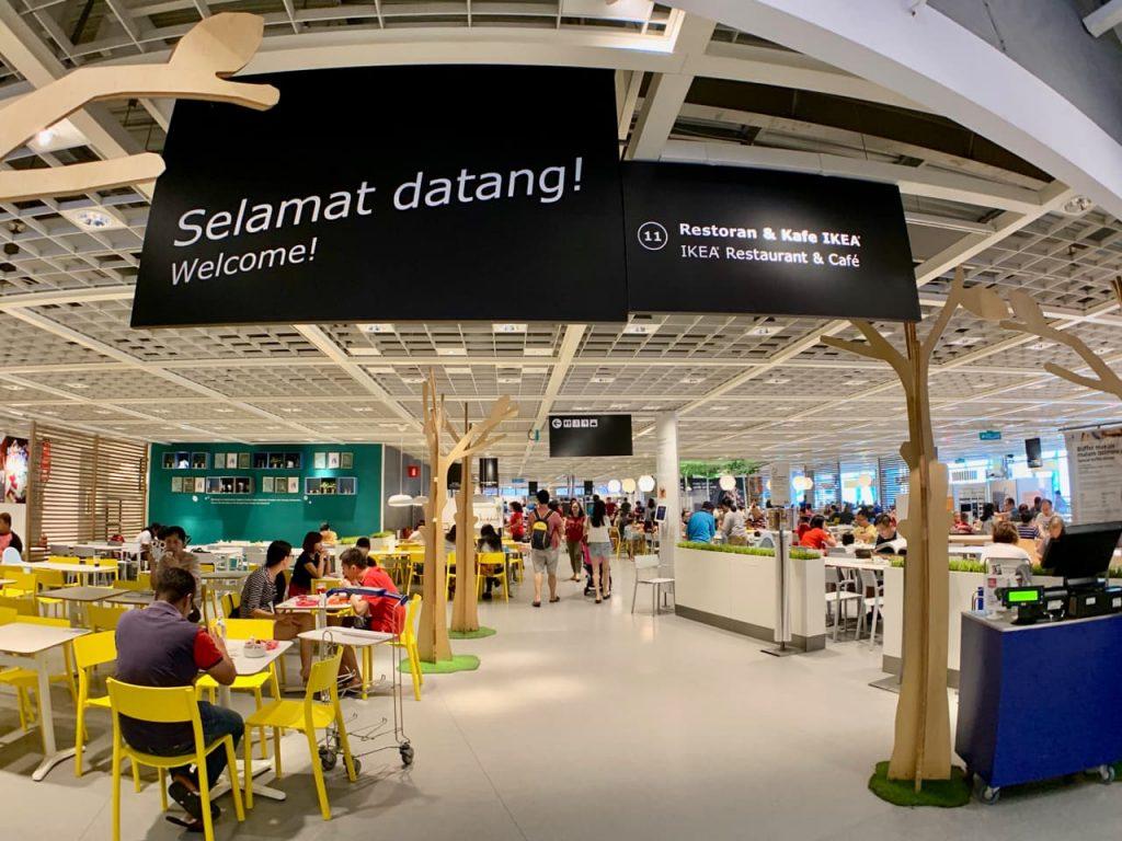 クアラルンプール IKEA ダマンサラ レストラン