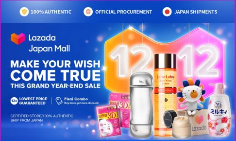 Lazada Japan Mall