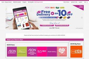 AEON Onlineマレーシア