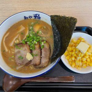 北海道ラーメン 麺や雅 Sunway Pyramid 焼き味噌ラーメン