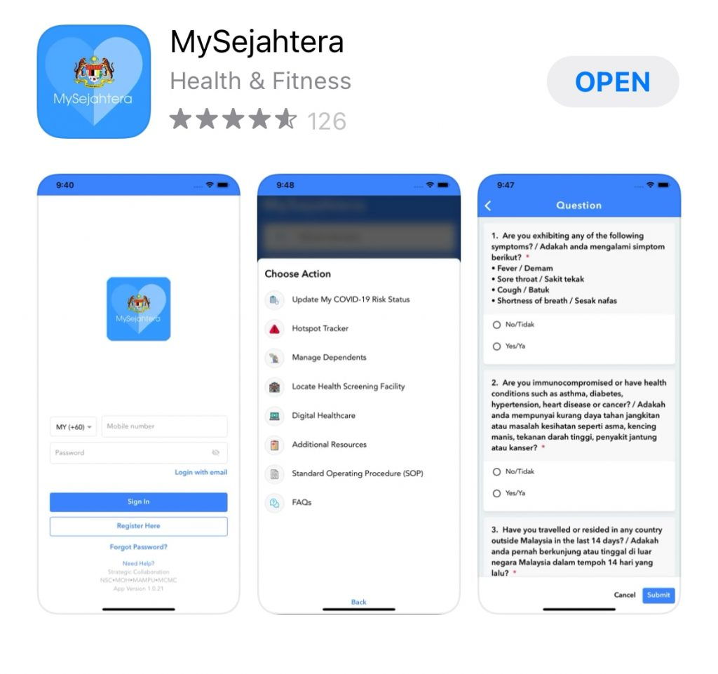 マレーシアの濃厚接触者追跡アプリMySejahtera