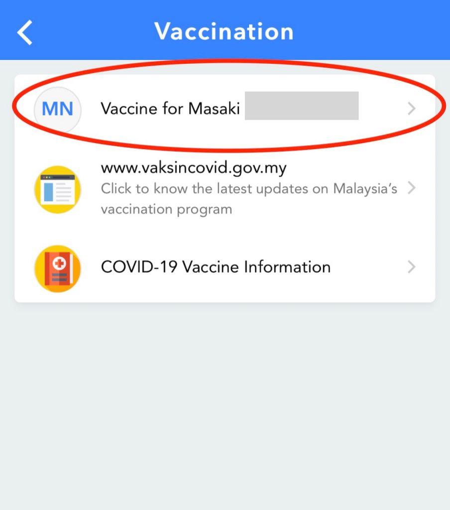 マレーシアの濃厚接触者追跡アプリMySejahteraによるワクチン接種事前登録